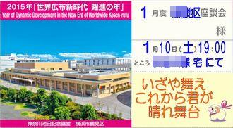 ticket1g.jpg