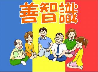 zenchishiki-rentai.png
