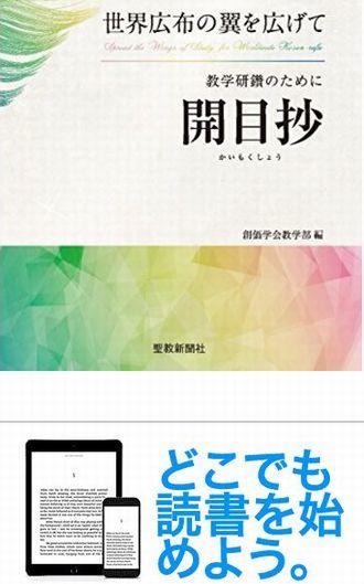e-book-kaimoku-kobo.JPG
