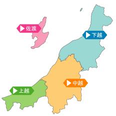 新潟県知事選挙2018が実施される新潟県の四地方別の色付地図